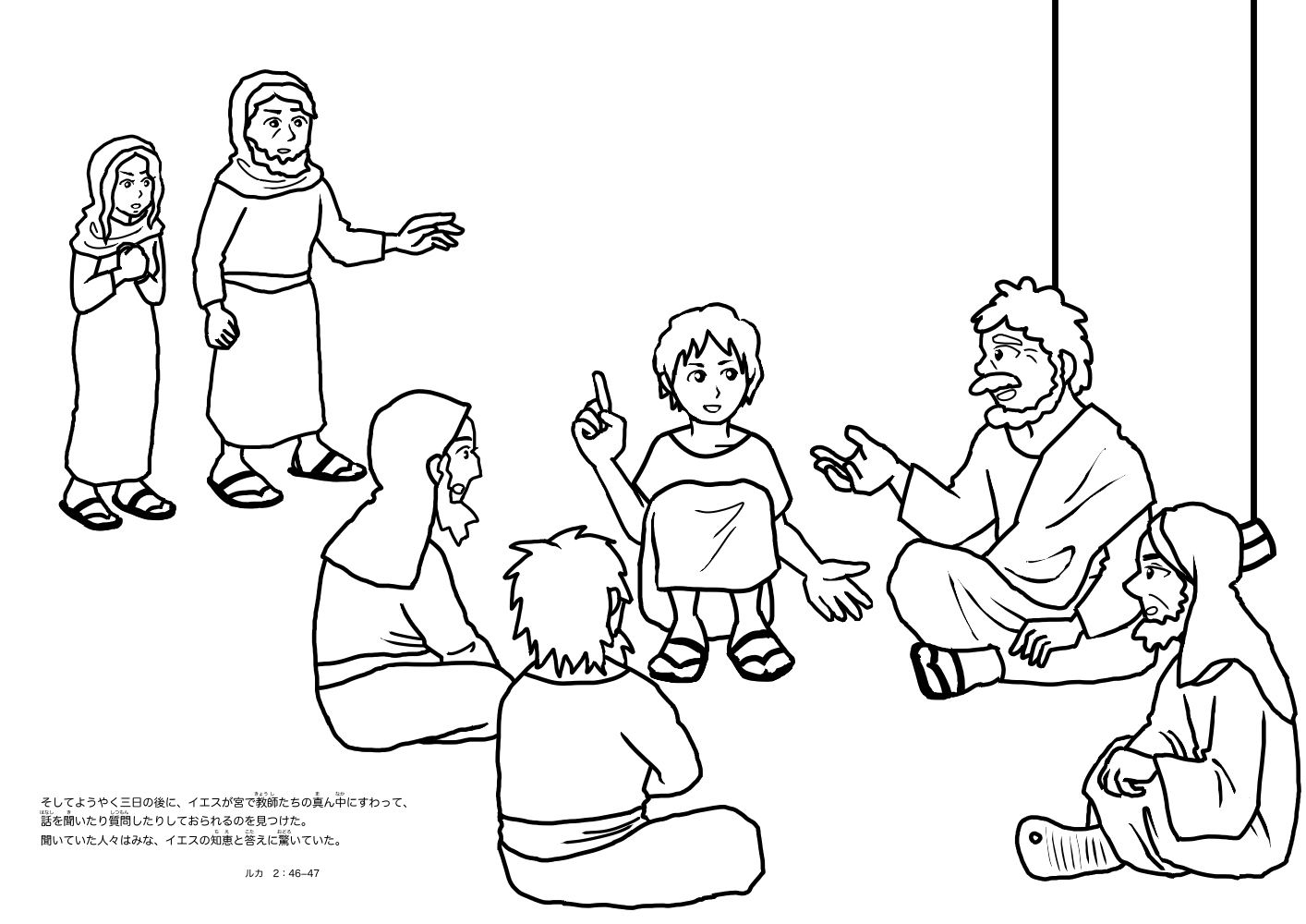 Jesus in the temple coloring pages ~ 1000+ images about Kids club craft ideas on Pinterest ...