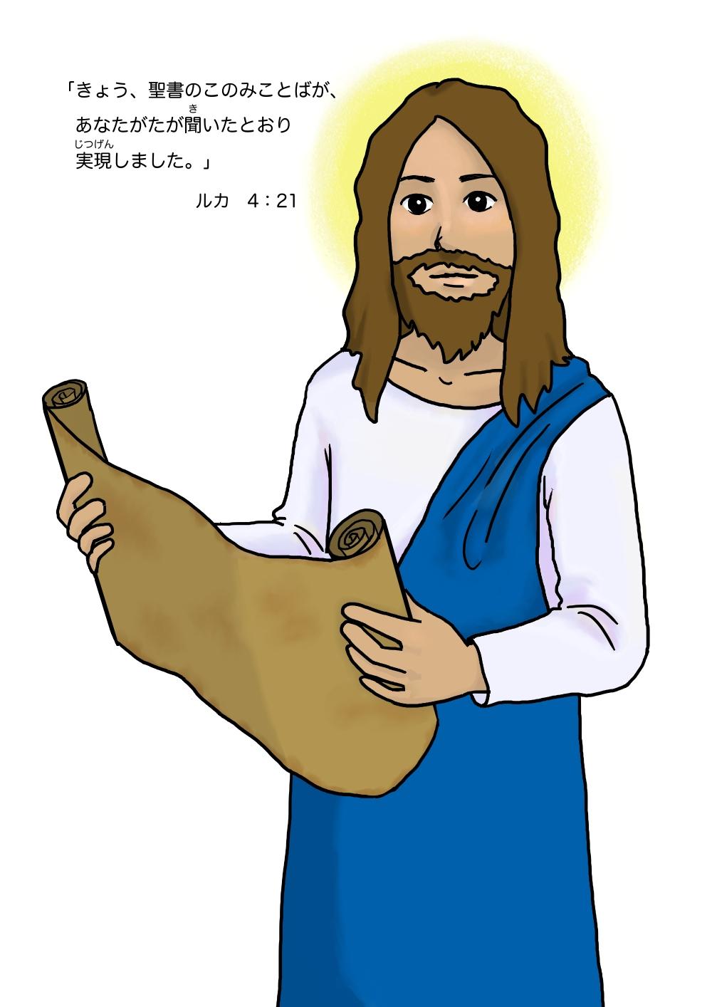 イエス (バンド)の画像 p1_39