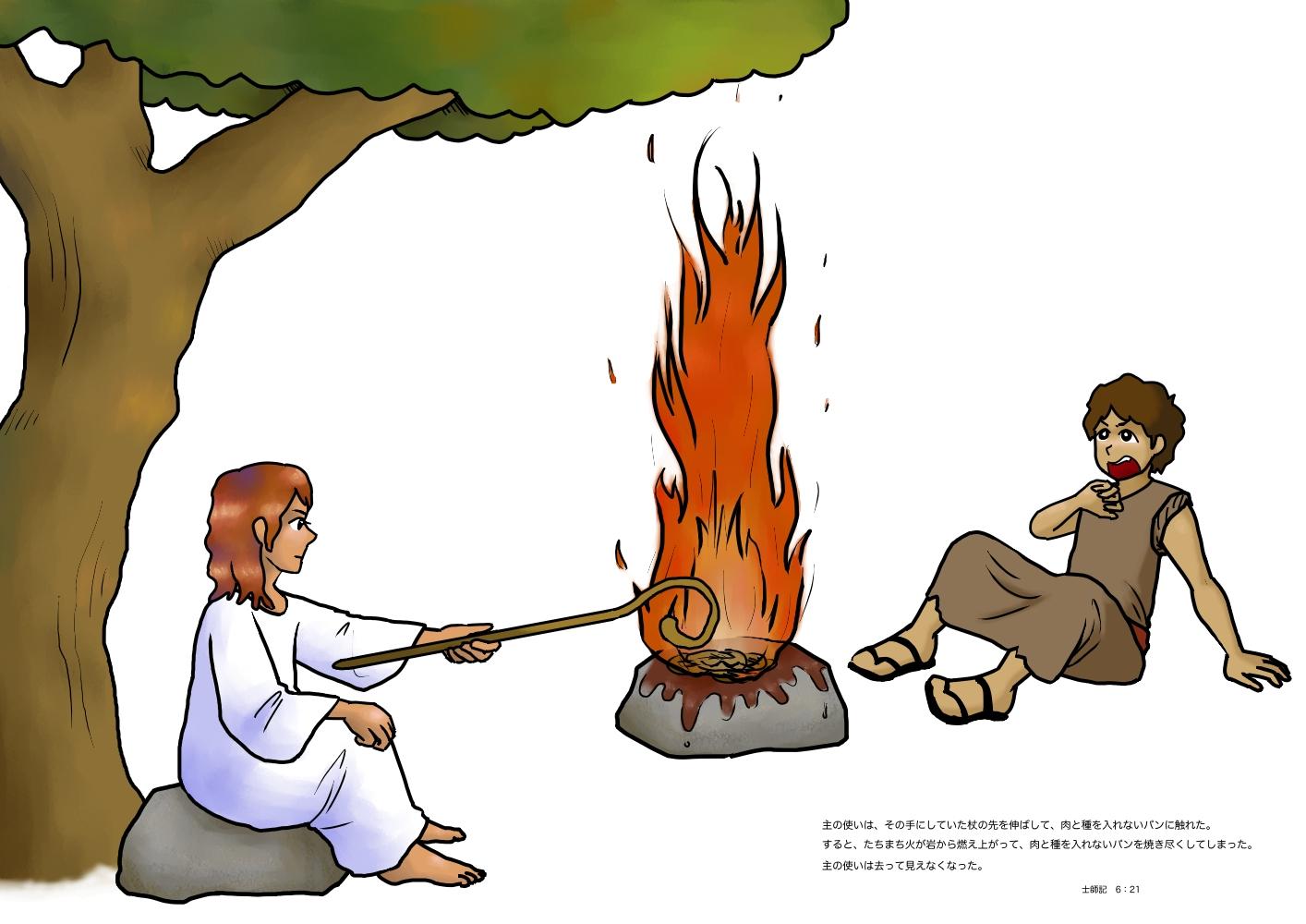 7) 士師記②「主の剣 ギデオンの剣」 « 教会学校の教材 | アトリエ Trinity