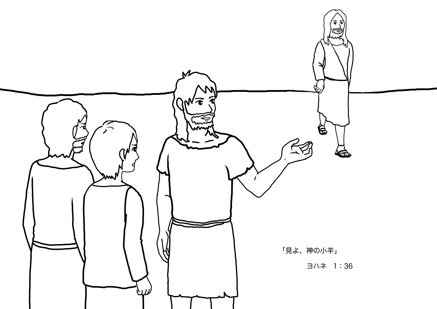 Free Coloring Pages Of Lamb Of God