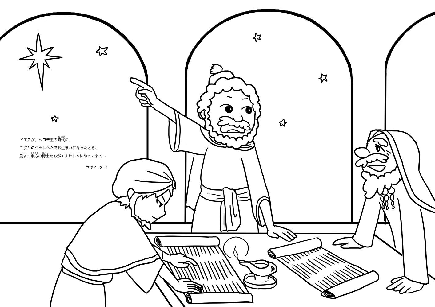 復活とは - コトバンク