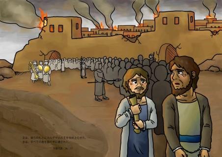 エルサレム陥落