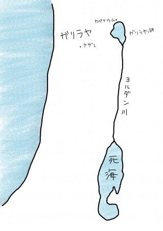 map-カペナウム
