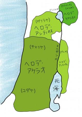 map-ヘロデの息子たちの支配地域