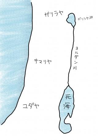 map-ユダヤ vs. サマリヤ