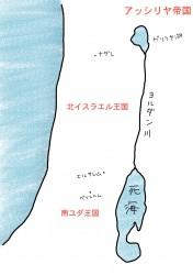 map-イスラエル・ユダ・アッシリヤ