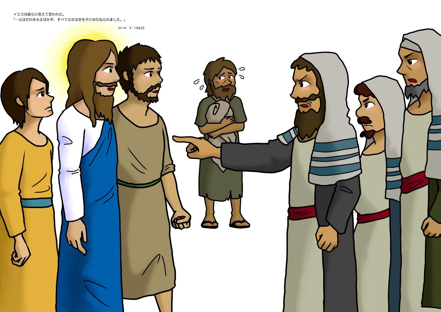 律法学者にお答えになるイエス
