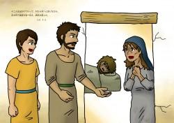 十二使徒の派遣